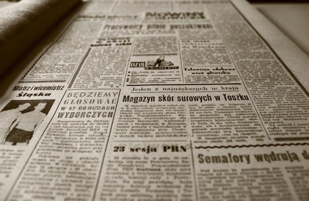 Госдума планирует запретить СМИ «пляски накостях»