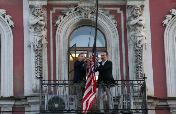 Флаг США снят сконсульства вПетербурге