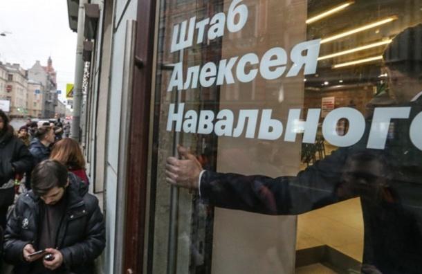 Полиция пришла впетербургский штаб Навального