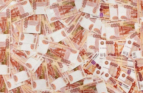 Пенсионерка заплатила «соцработнику» 650 тысяч