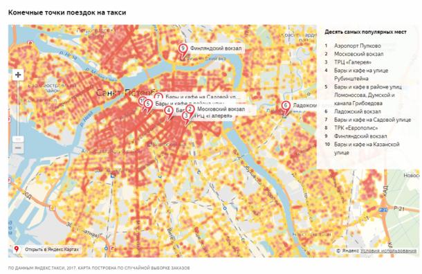 «Яндекс» узнал самые популярные маршруты петербуржцев натакси