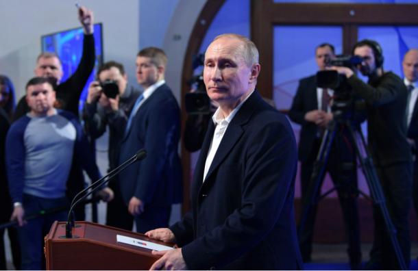 Владимира Путина поздравил Дональд Трамп