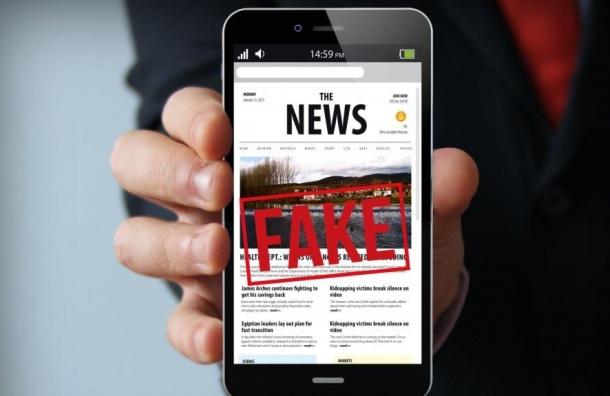 Исследователи узнали скорость распространения фейковых новостей