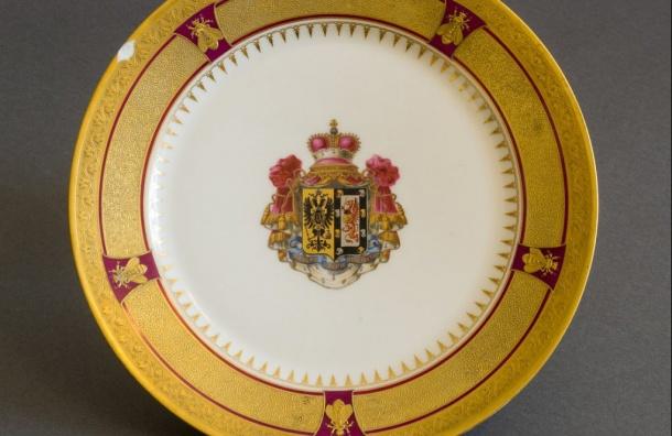 Царское Село приобрело письмо Александра II, мемориальные книги игравюры