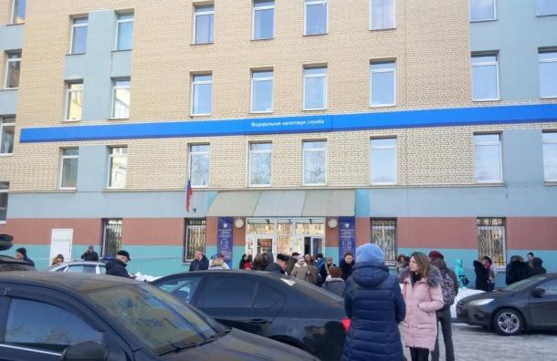 Эвакуирована МИФНС наПулковской