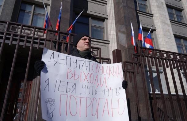 «Депутаты! Мывас нехотим»: пикеты вподдержку журналисток прошли рядом сГосдумой