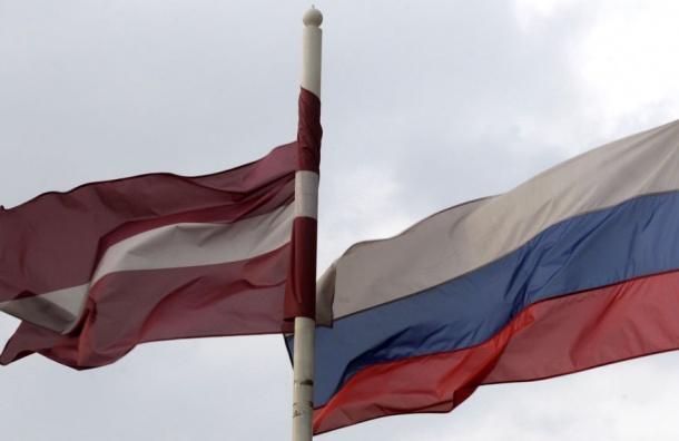 Латвия решила выслать русских дипломатов из-за дела Скрипаля