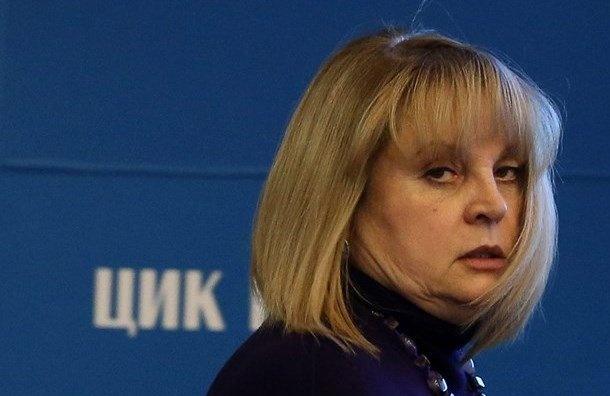 Памфилова лично проверит избирательную систему Петербурга