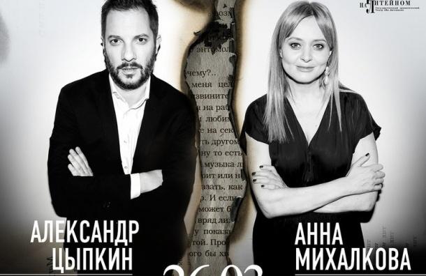 Александр Цыпкин: Мыидем всторону ограничения свободы выражения