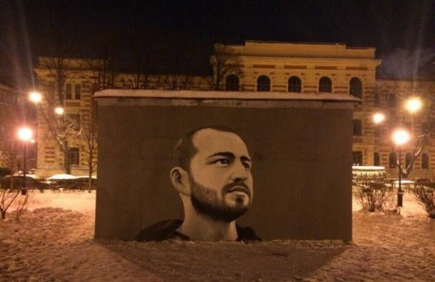 Граффити срэпером Замаем появилось вПетербурге