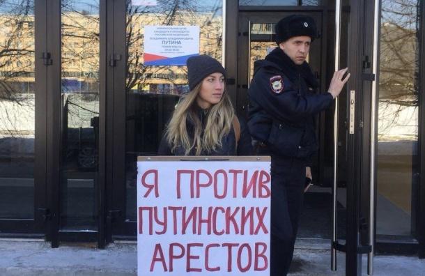 Свободу Пивоварову требуют уштаба Путина