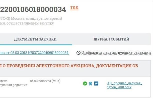 Тезки петербургских депутатов готовят проднаборы для избирателей
