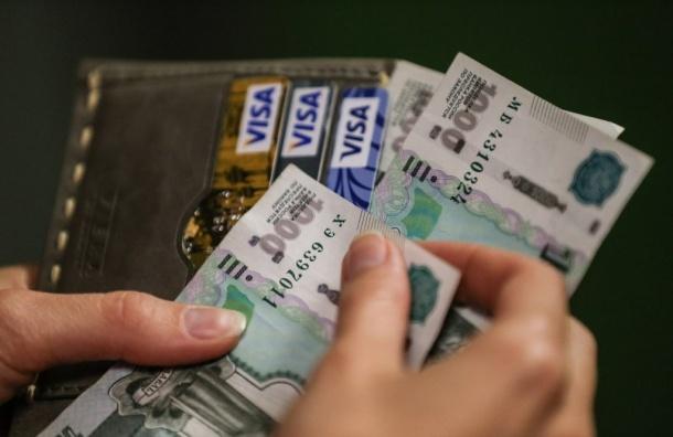 Настоящие  доходы граждан  Тверской области снова показали падение всередине зимы