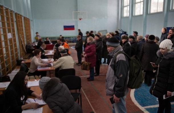 ГИК: результаты выборов президента России утверждены