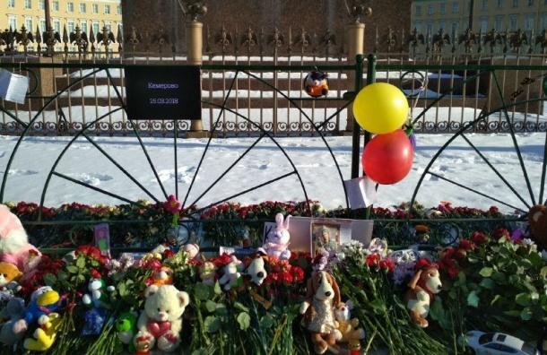Петербургских бюджетников сгоняют наакцию памяти погибших вКемерове
