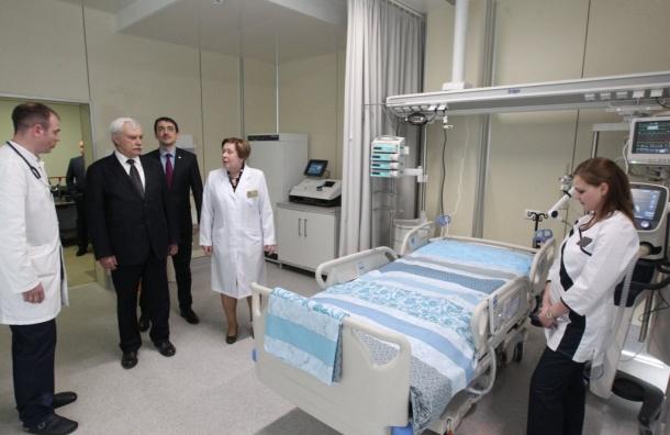 Новый корпус открыли вМариинской больнице