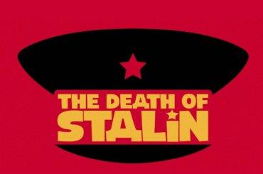 Прокуратура неискала в«Смерти Сталина» признаков экстремизма