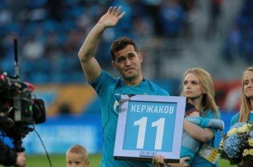 Кержаков стал главным тренером юношеской сборной России пофутболу
