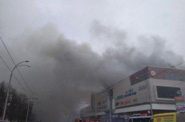 Гендиректор «Зимней вишни»: здание подожгли