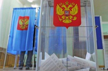Явка избирателей вПетербурге на10 утра составила 4,66%
