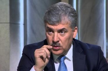 ЦИК неимеет претензий кГрудинину из-за счетов вШвейцарии
