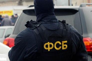 ФСБ предотвратила теракт вРоссии