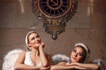 «Эстетику петербургского метро» покажут горожанам