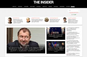 Издание The Insider отказалось освещать выборы