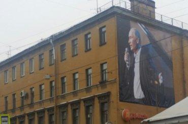 Петербуржцы заметили баннеры сПутиным вцентре города