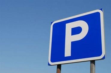 Парковка для любителей нарушений станет дороже