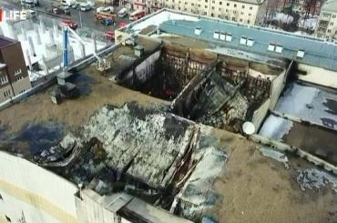Соцсети скорбят: как пользователи отреагировали напожар вКемерове?