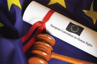 Россия изучает возможность денонсации Европейской конвенции поправам человека