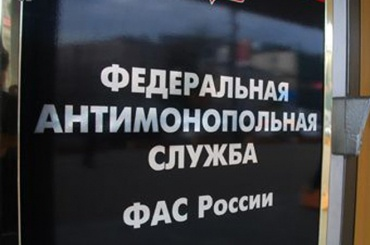 Водоканал снарушениями заключил контракт саффилированной с«массажистом Путина» фирмой