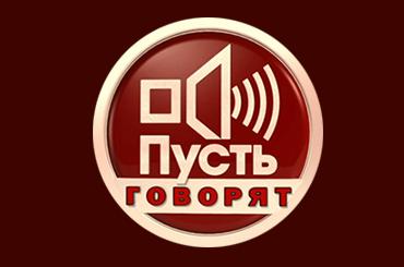Отец Литвиненко назвал имя убийцы своего сына