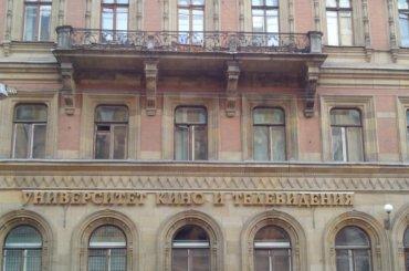 Студентов СПб КИТ зовут назакрытое кино наизбирательных участках