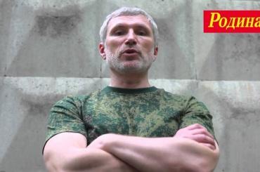 Депутат Госдумы попал вперестрелку под Донецком