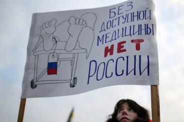 Митянина рассказала ореформах вздравоохранении Петербурга