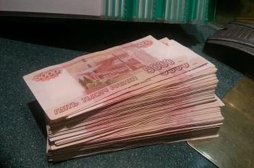Средняя зарплата чиновников подросла до118 тысяч