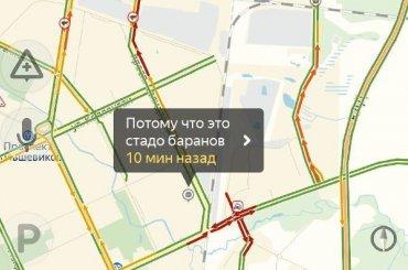 Петербург встал в7-балльные пробки из-за снега