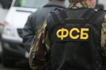 ФСБ пришла собыском вСеверо-Западное таможенное управление