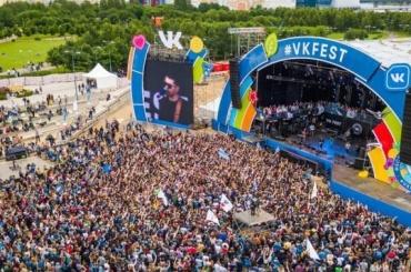 «ВКонтакте» ищет музыкантов для фестиваля