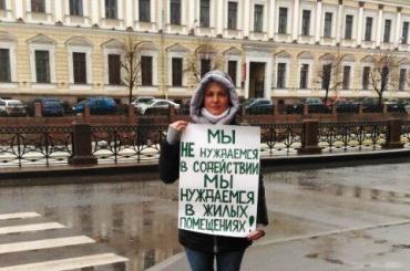 Многодетные матери пикетировали Законодательное собрание