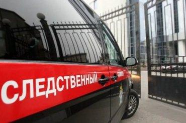 СМИ: СКобвинил главу метрополитена впревышении полномочий