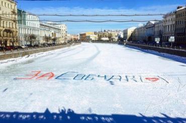 Неизвестный облил Собчак водой скриками «заЖириновского»