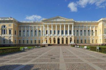 Русский музей сделают бесплатным вчесть 120-летия