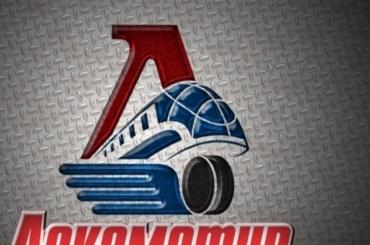 Нападающий «Локомотива» признал, что вСКА играют мастера