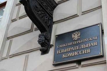 Горизбирком выступил против запрета мобильных научастках
