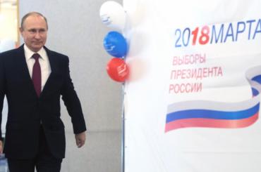 Путин выиграл выборы президента с76,69% голосов