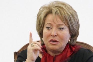 Матвиенко призывает незабывать о«восстании машин»