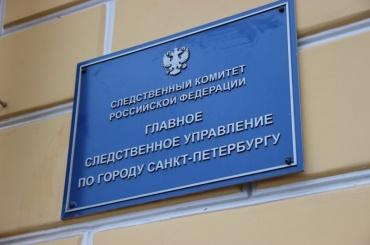 СКпроверит отравление петербургских школьников таблетками